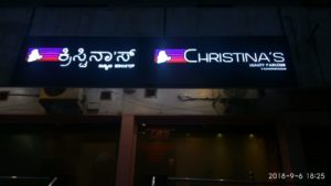 Christina Beauty Parlour