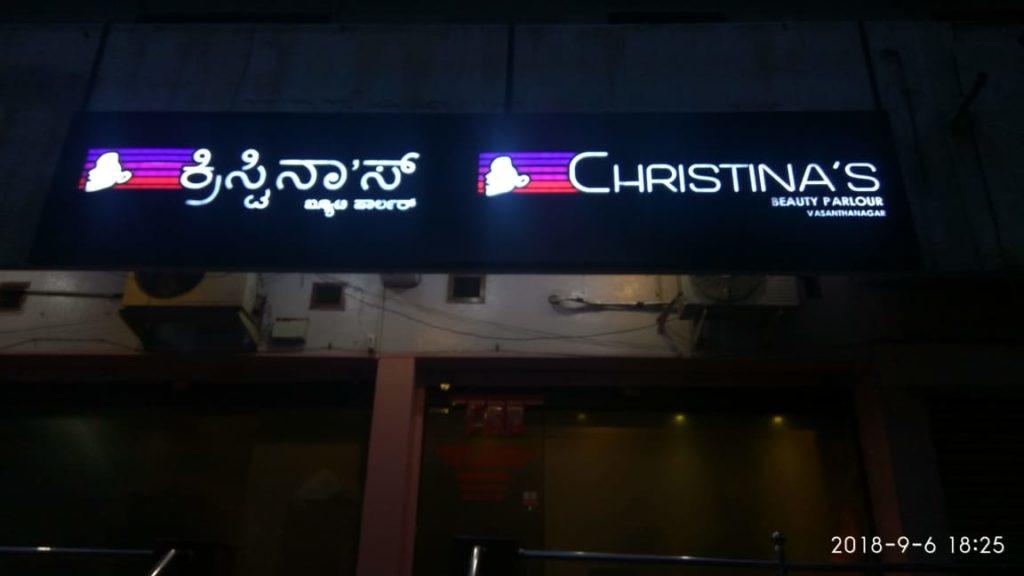 Christina Beauty Parlour